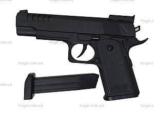 Игровой пистолет на пульках, детский, 83, магазин игрушек