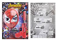 Пистолет Avengers с гелевыми пульками и маской , 99-499-5, купить