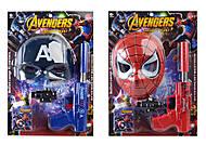 Пистолет Avengers с гелевыми пульками и маской , 99-499-5
