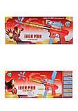 Пистолет «Мстители», 4 вида, A99907080910, фото