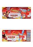 Пистолет «Мстители», 4 вида, A99907080910, отзывы