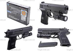 Игрушечный пистолет с пульками и подсветкой, AV366D