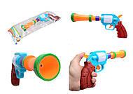 Игрушечный пистолет с музыкой, XC389