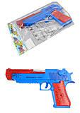 Пистолет на батарейках с дымом, 236-22A, купить