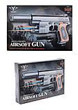 Пистолет детский с глушителем, 238AS, купить