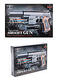 Пистолет детский с глушителем, 238AS, отзывы