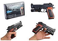 Игрушечный пистолет на пульках, с фонариком, P2117-C, отзывы