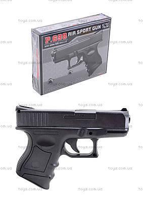Утяжеленный пистолет CYMA с пульками, P.698