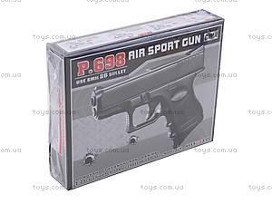 Утяжеленный пистолет CYMA с пульками, P.698, отзывы