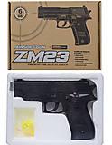 Игрушечный пистолет, пули в наборе, ZM23