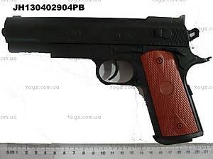 Пистолет детский, стреляющий пульками, H337
