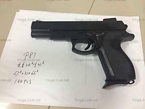 Пистолет для мальчика, P87