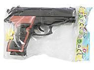 Пистолет для мальчиков «Стрелок», 639