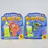 Пистолет для мыльных пузырей «Happy Bubbles», 9905А, игрушки