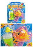 Пистолет для мыльных пузырей «Happy Bubbles. Рыбки», 668-669, купить