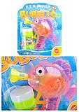 Пистолет для мыльных пузырей детский Happy Bubbles, 9905А-9010А, опт