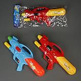 Пистолет для водных битв, 2 вида, M820, купить