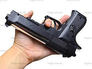 Детский игрушечный пистолет с глушителем, F-129, купить