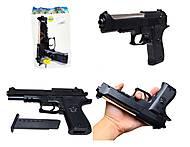 Детский игрушечный пистолет с глушителем, F-129, фото