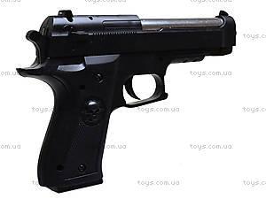 Детский игрушечный пистолет с глушителем, F-129, отзывы