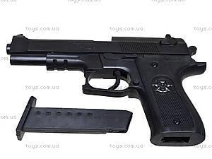 Детский игрушечный пистолет с глушителем, F-129, цена