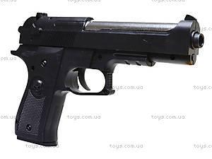 Детский игрушечный пистолет с глушителем, F-129, детские игрушки