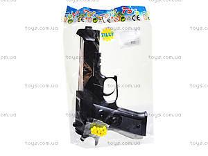 Детский игрушечный пистолет с глушителем, F-129, магазин игрушек