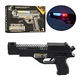 "Пистолет ""FirePower"", 814B, отзывы"