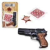 """Пистолет """"Golden Gun"""" (282), 282"""