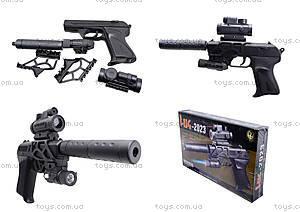Утяжеленный пистолет с глушителем и прицелом, HK2023