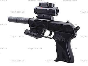 Утяжеленный пистолет с глушителем и прицелом, HK2023, детские игрушки