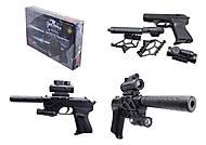 Утяжеленный пистолет с пульками и глушителем, HK4-1