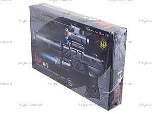 Утяжеленный пистолет с пульками и глушителем, HK4-1, магазин игрушек