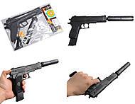 Пистолет с глушителем и пульками, K2012-K+, фото