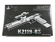Пистолет K2119-83, K2119-83, отзывы