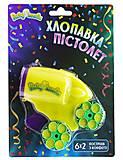 Пистолет-хлопушка конфетти с двумя картриджами, PL0108, toys.com.ua
