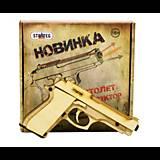 """Пистолет-конструктор """"Магнум"""", 402"""