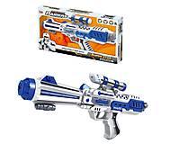 Пистолет космический для мальчиков, LM666-6Y