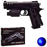 Пистолет игровой с лазером и пульками и светом 507A, 507A, фото