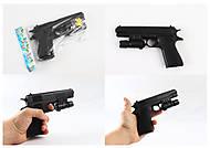 Пистолет с лазером, на пульках W003-2, W003-2, отзывы