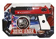 Пистолет «Лига справедливости», 8513-2/3, купить