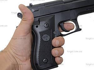 Игровой пистолет с пульками, для детей, M-263, отзывы