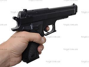 Игровой пистолет с пульками, для детей, M-263, игрушки