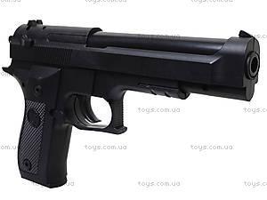 Игровой пистолет с пульками, для детей, M-263, детские игрушки
