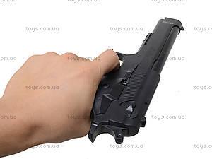 Игровой пистолет с пульками, для детей, M-263, магазин игрушек