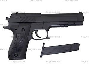 Игровой пистолет с пульками, для детей, M-263, toys.com.ua