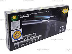 Игрушечный пистолет с пульками и глушителем, M206, цена