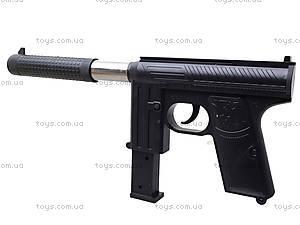 Детский пистолет с пульками и глушителем, M206A, купить