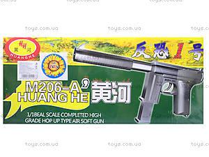 Детский пистолет с пульками и глушителем, M206A, отзывы
