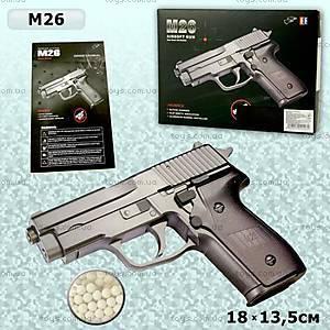 Пистолет М26, M26